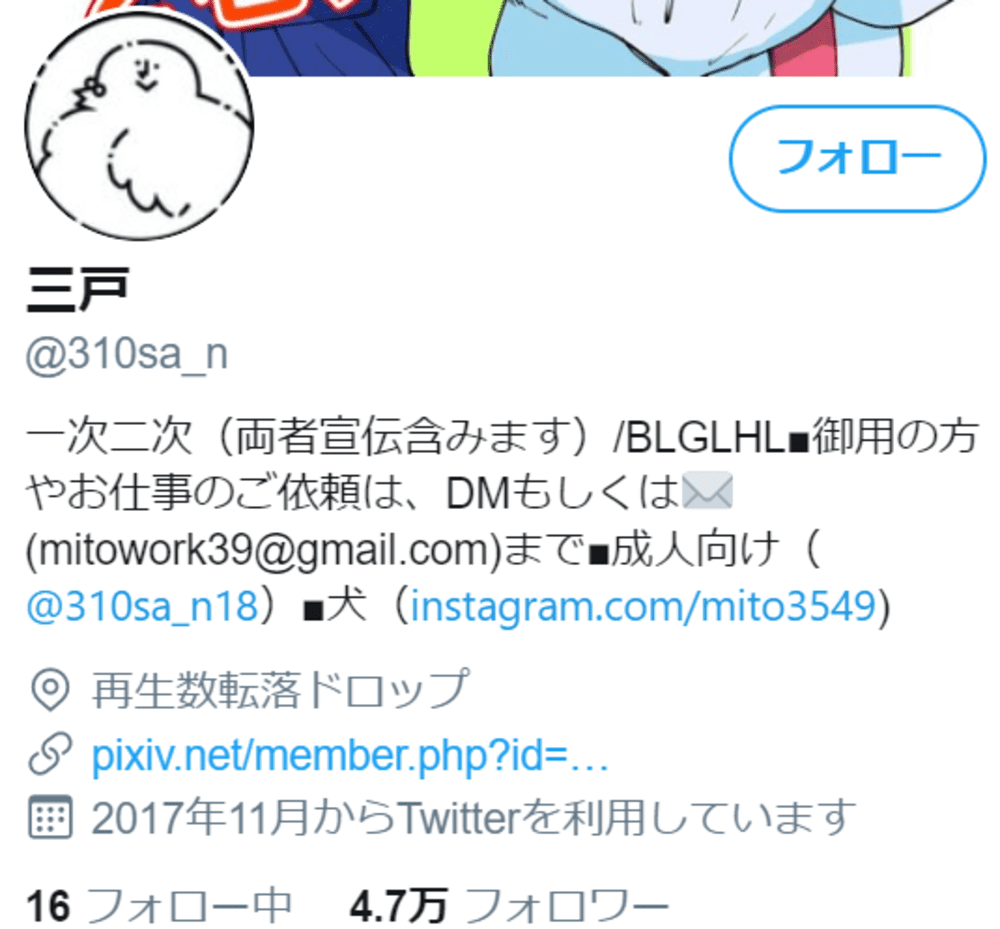 SnapCrab_NoName_2020-5-11_13-9-25_No-00