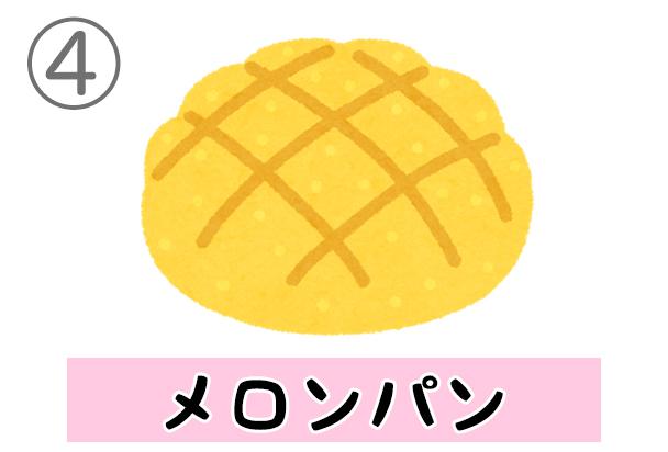 4melonpan