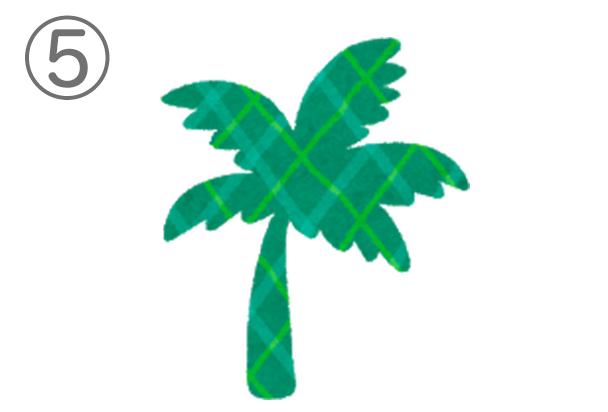 5nangoku
