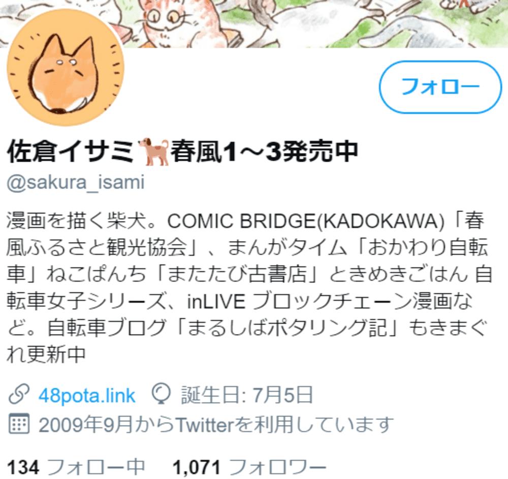 SnapCrab_NoName_2020-5-12_12-51-0_No-00