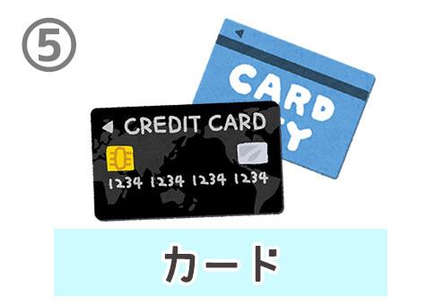 財布 溜まる 隠れ性格 心理テスト カード