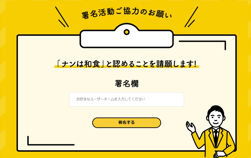 SnapCrab_NoName_2020-5-12_12-24-22_No-00_r