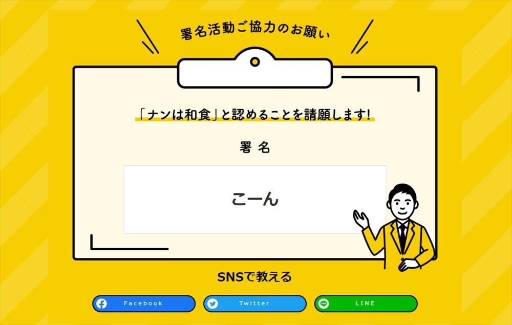 SnapCrab_NoName_2020-5-13_16-38-3_No-00_r