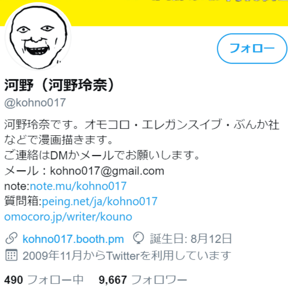 SnapCrab_NoName_2020-5-13_17-3-47_No-00