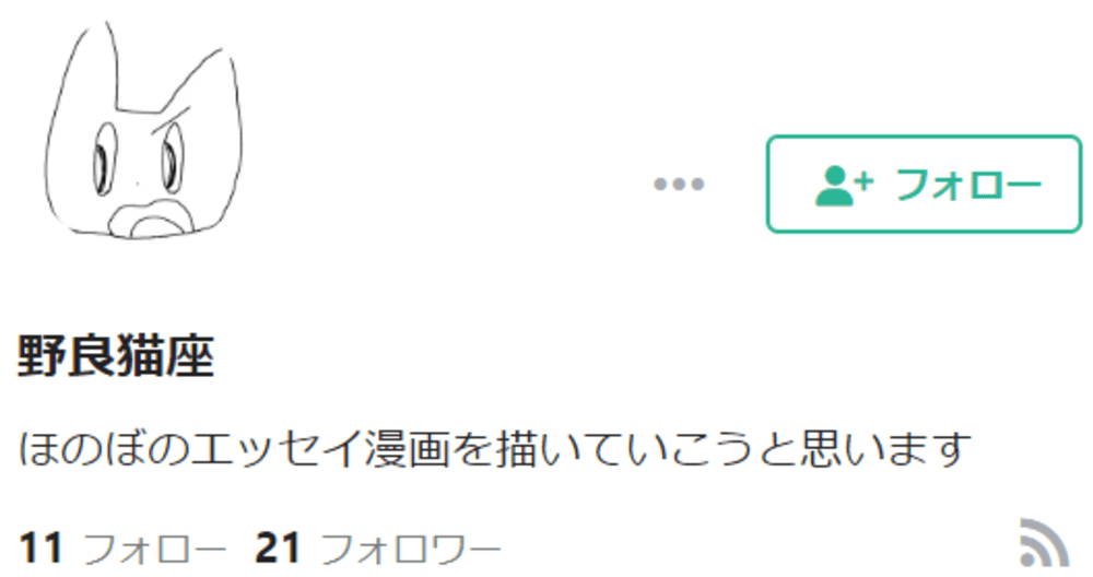 SnapCrab_NoName_2020-5-15_14-32-34_No-00