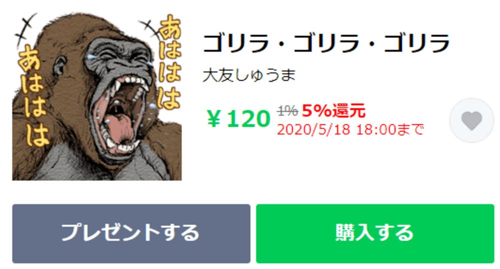 SnapCrab_NoName_2020-5-15_15-44-2_No-00