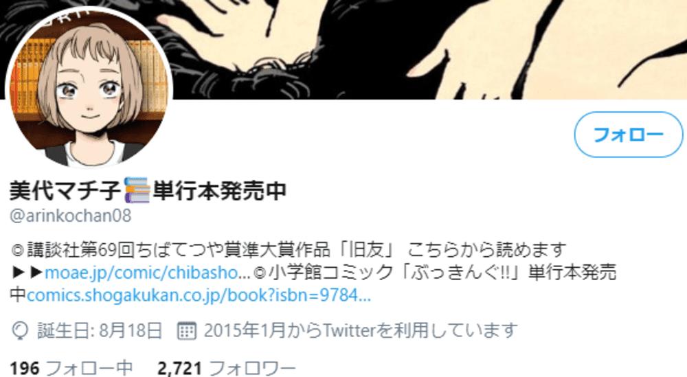 SnapCrab_NoName_2020-5-19_12-50-36_No-00 (1)