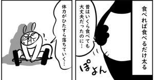 【悲報】「25歳で急に老いる」説、マジだった…?
