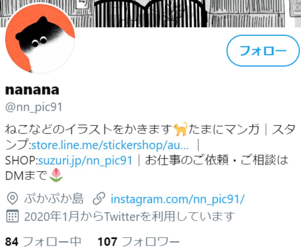 SnapCrab_NoName_2020-5-21_15-43-12_No-00