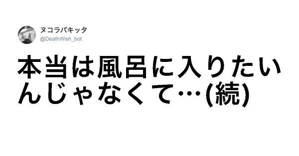 「この面倒臭さわかるわ〜w」 8選