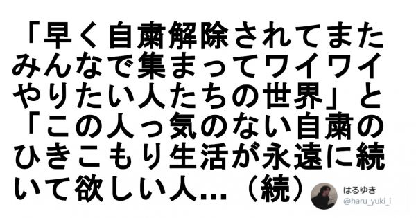 「こんな世界になれ願望」に共感の嵐だよ!! 8選