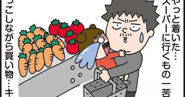 「ママの大変さ」がしみじみ分かる、パパ目線の育児漫画