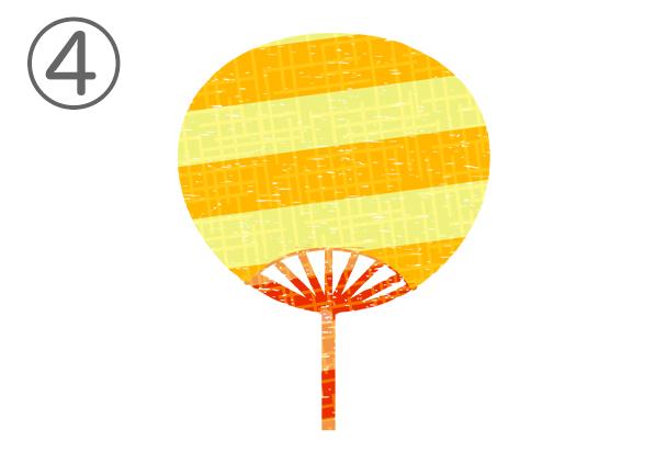 4uchiwa