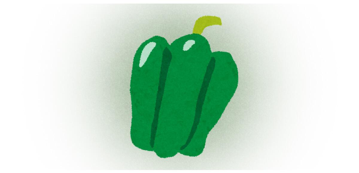 緑 性格 心理テスト 診断 ピーマン