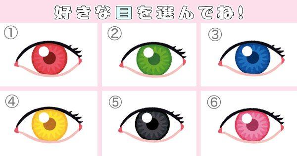 eyeofeye