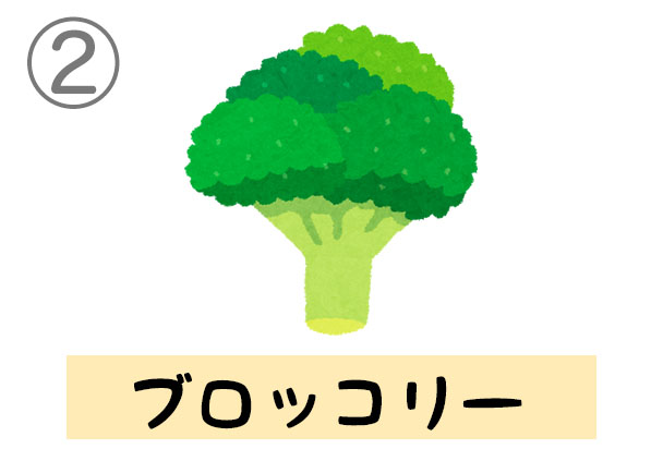 2burokoori