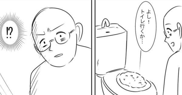 【寝ろ】人間が限界までバグると勃発する「トイレチャーハン事件」ww