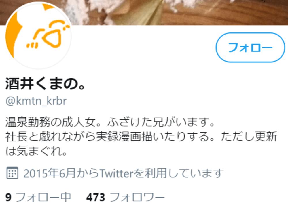 SnapCrab_NoName_2020-5-29_12-16-59_No-00