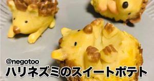 【食べるの無理】スイーツ名人たちの「手作りお菓子」が可愛いすぎる 8選