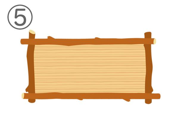 5hyosatsu