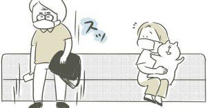 ママ感動!病院の待合室での「クールなおじさま」の思いやりが沁みた