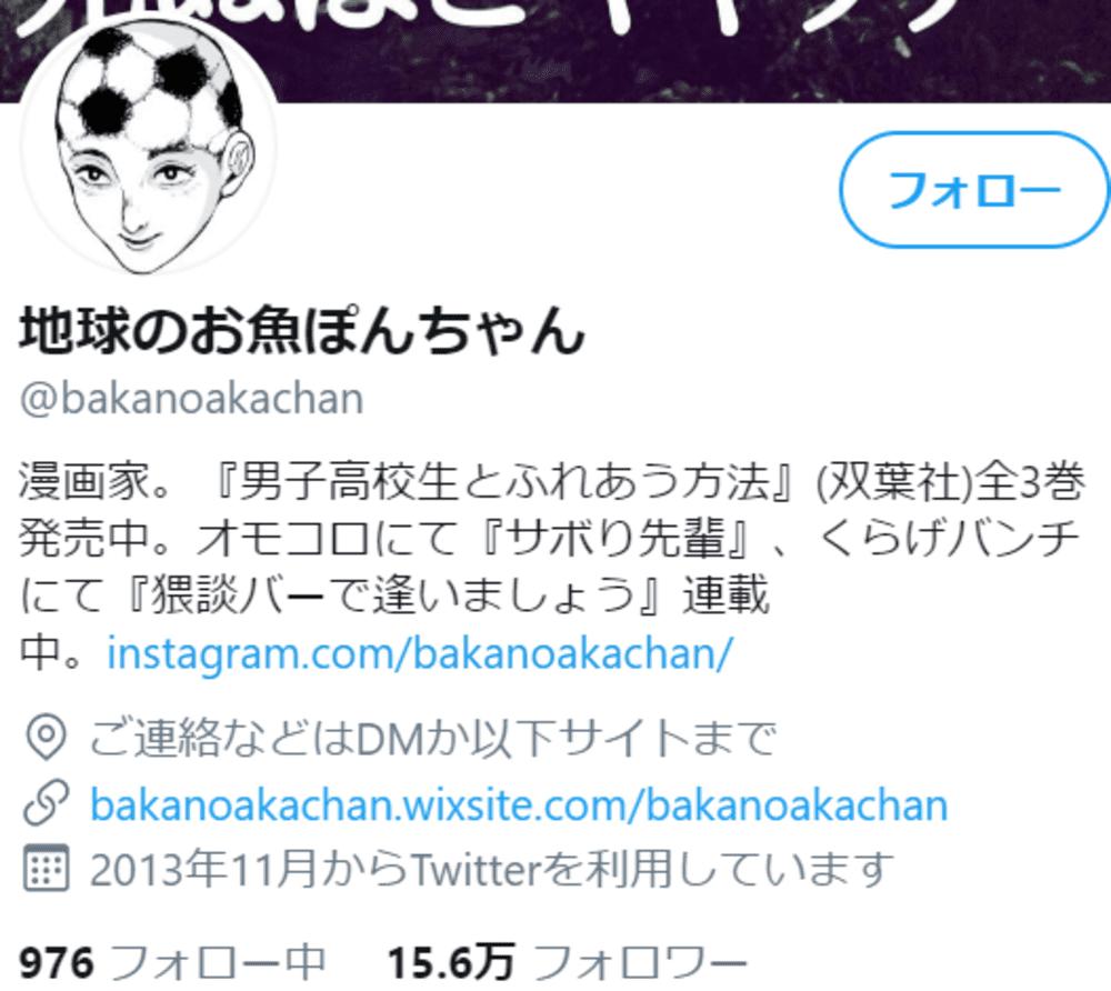 SnapCrab_NoName_2020-6-2_12-47-2_No-00