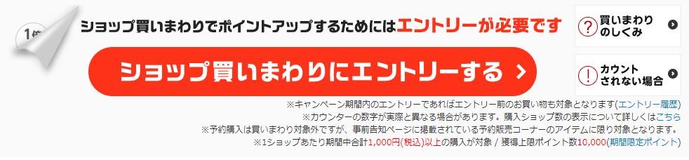 SnapCrab_NoName_2020-6-4_20-32-14_No-00