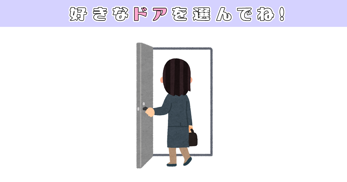 doorTOP