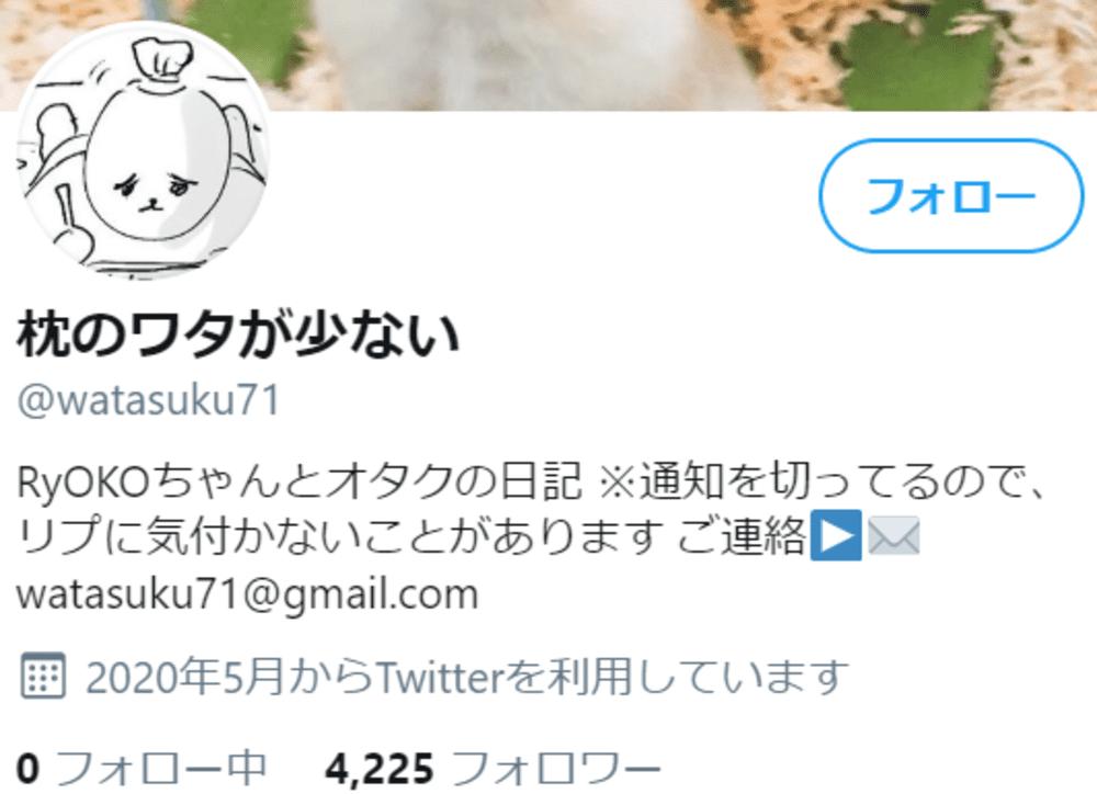 SnapCrab_NoName_2020-6-8_13-16-25_No-00
