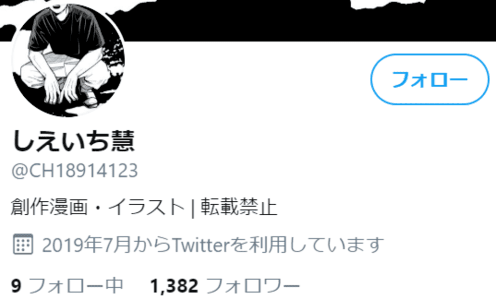SnapCrab_NoName_2020-6-8_14-52-12_No-00
