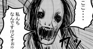くっそ煽る幽霊「美少女だと思った?残念でした~!!」www