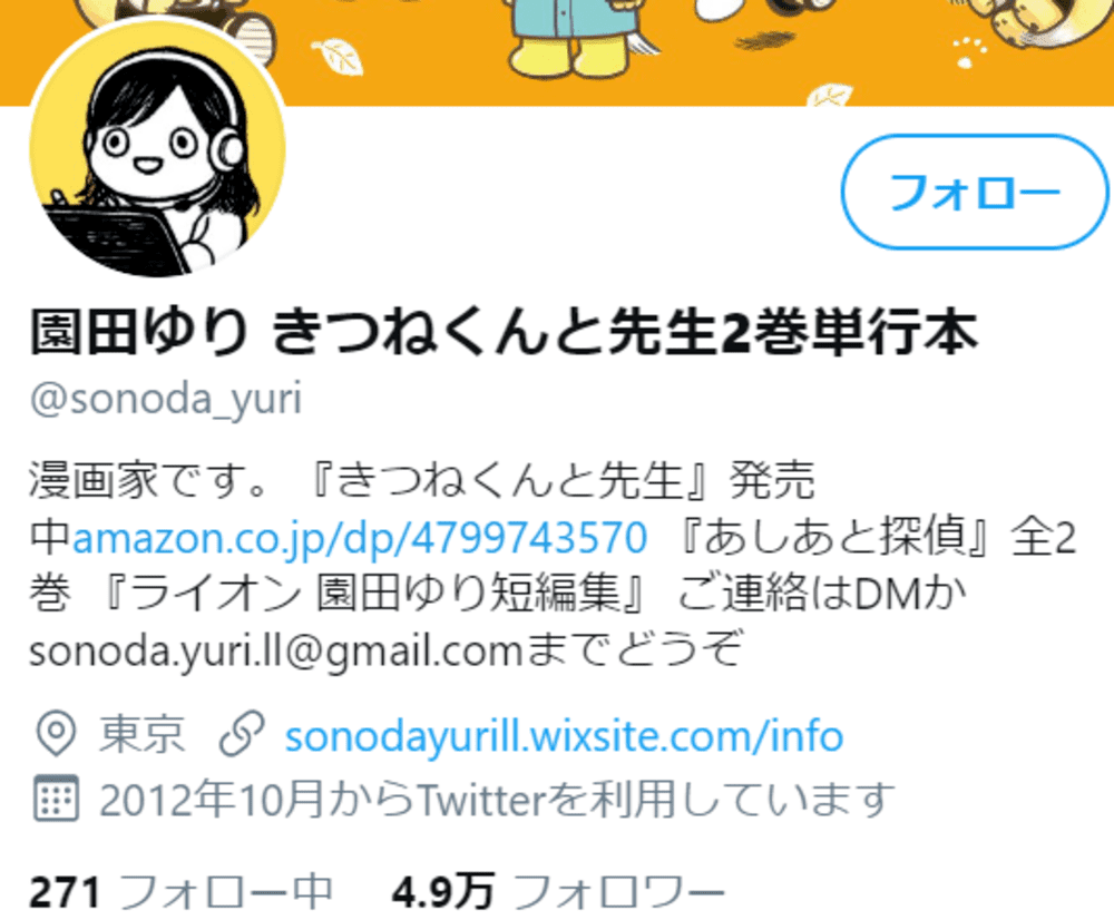 SnapCrab_NoName_2020-6-9_12-49-15_No-00