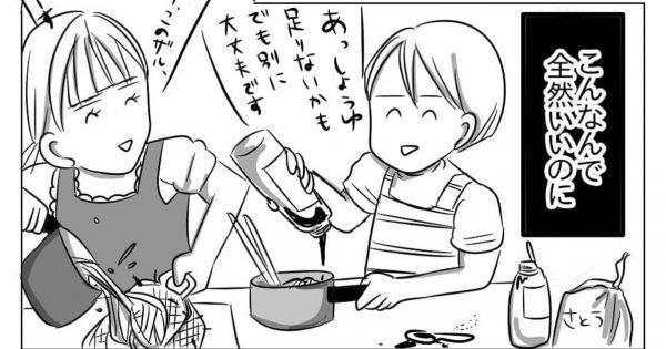「料理番組って食器使いすぎでは?」主婦のズボラのすすめに共感w