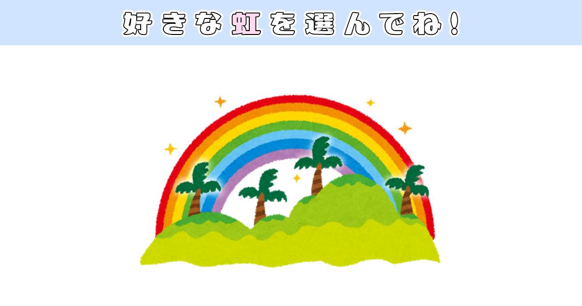 rainbowTOP