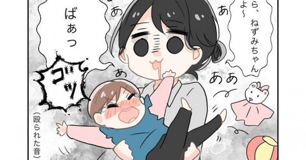 【離乳食はじまるとウ〇チが臭くなる】育児あるあるが壮絶…!