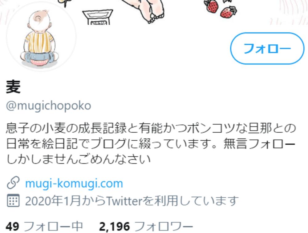 SnapCrab_NoName_2020-6-15_15-32-6_No-00