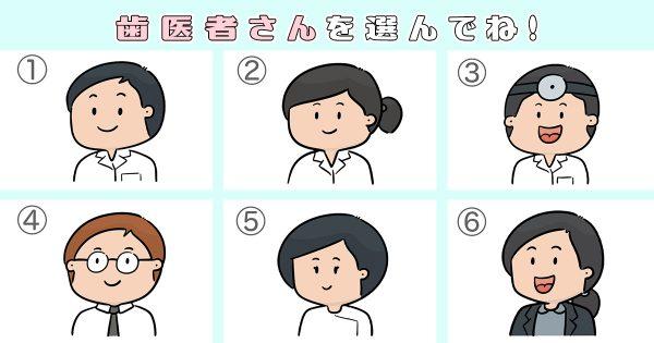 【心理テスト】あなたの性格の「きめ細かさ」を調べませんか?