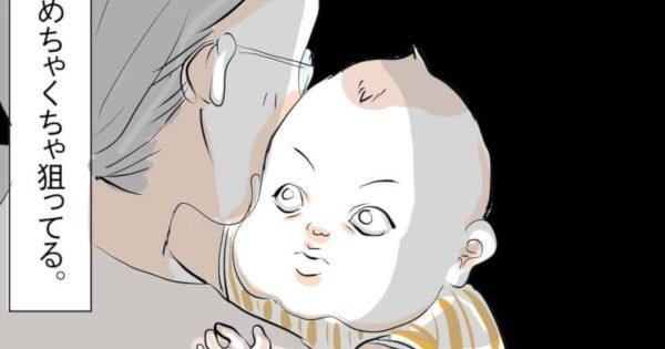 【育児は戦い】メガネで遊びたい息子との「心理戦」に笑うしかない