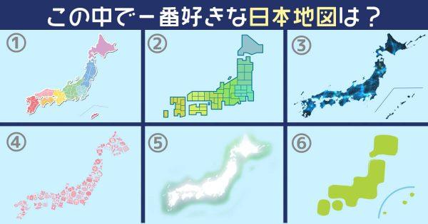 【心理テスト】日本地図でわかる!あなたの性格にぴったりな「働き方」