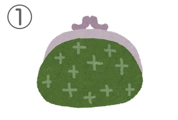 1saihu