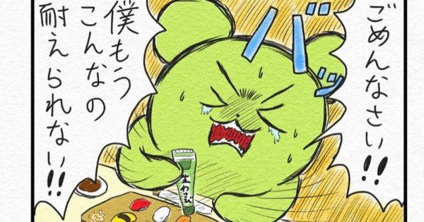 【新作】ギャグ漫画ってシュール極めるとこうなるんだな…。