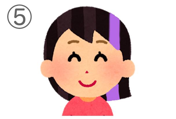 5murasaki