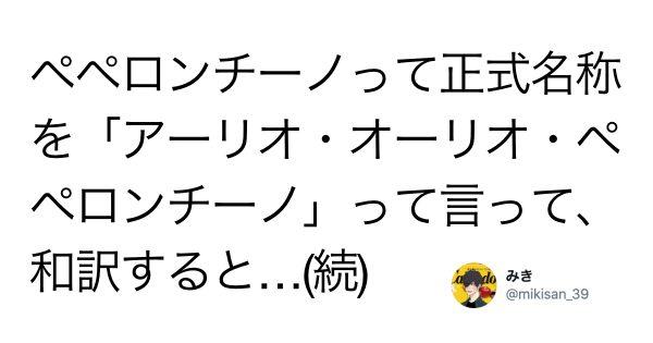 日本人が気付いた「翻訳すると面白い外国語」に笑ったw 7選