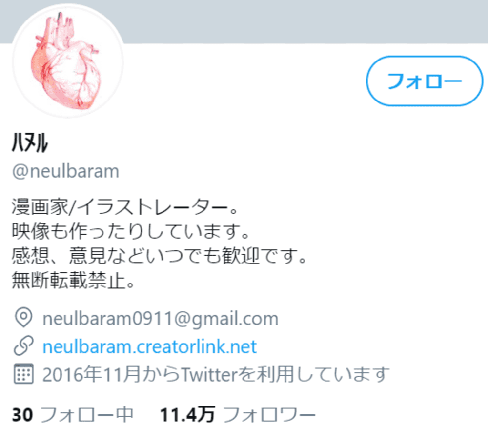 SnapCrab_NoName_2020-6-22_14-53-29_No-00