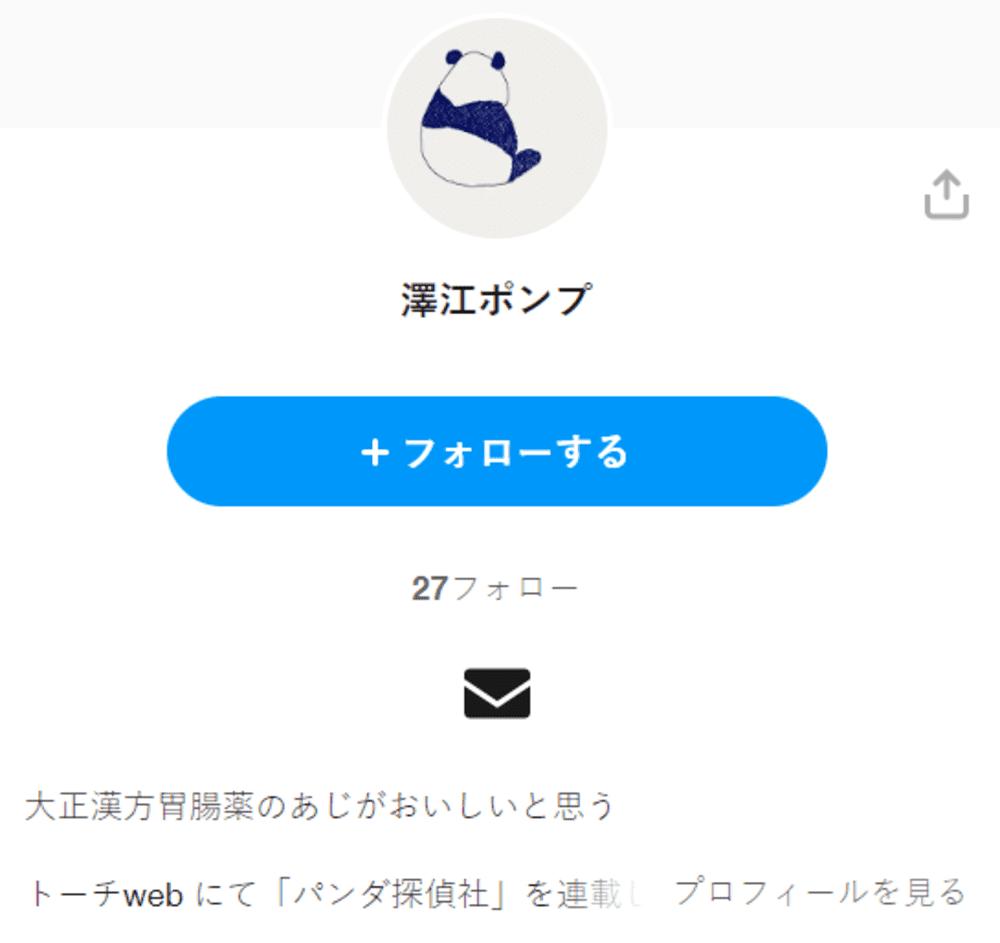 SnapCrab_NoName_2020-6-22_15-16-8_No-00