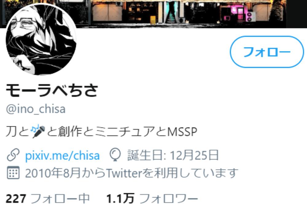SnapCrab_NoName_2020-6-23_12-5-8_No-00