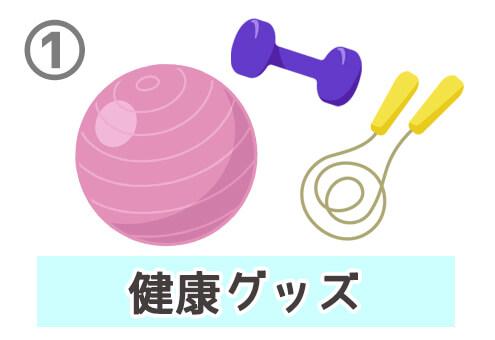 動画 商品紹介 昔話 心理テスト 健康グッズ
