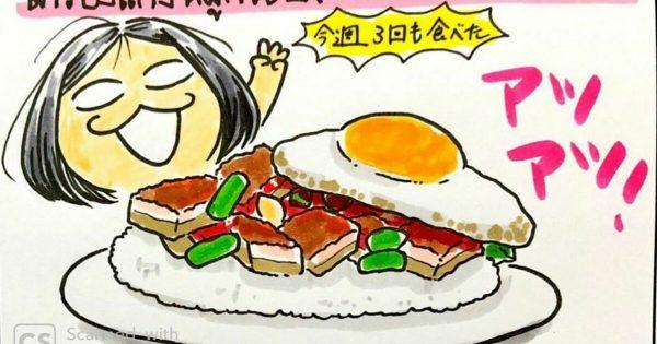 安っ!?タイ生活14年の日本人が語る、「屋台飯」の魅力。