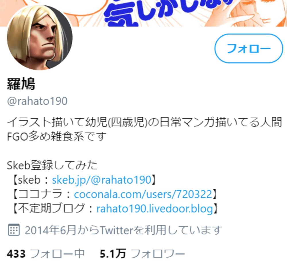 SnapCrab_NoName_2020-6-24_13-42-36_No-00
