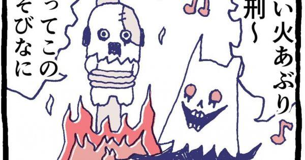 「怖カワイイ」世界観のギャグ漫画にハマってしまった…。